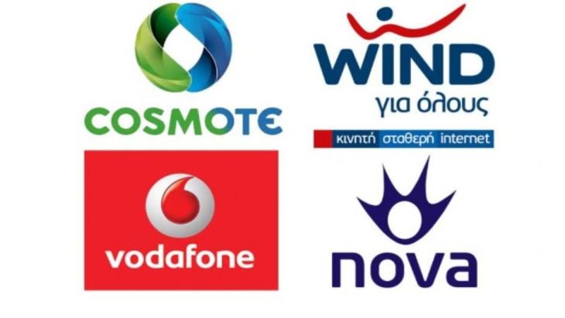 Έριξε τη «βόμβα» η Cosmote: Η συμφωνία που την απογειώνει και «διαλύει» Wind, Vodafone και Nova