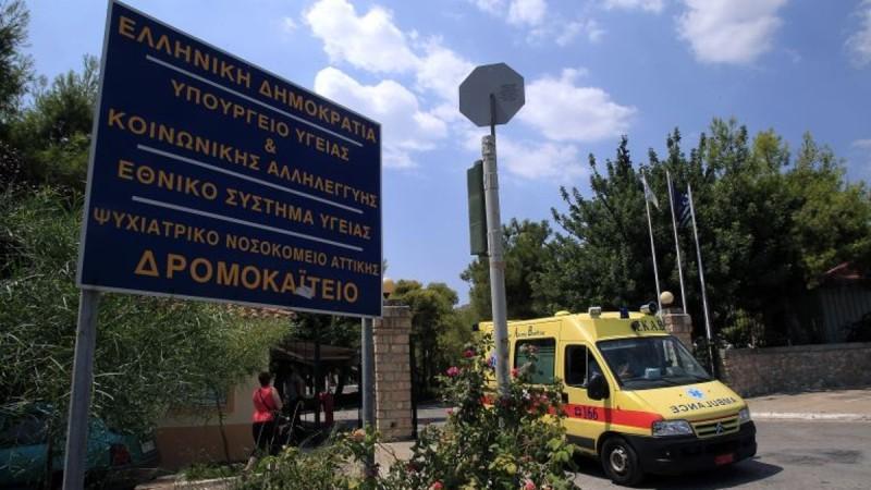 Φιάσκο στο Δρομοκαΐτειο: Γιατρός μοίραζε πλαστά πιστοποιητικά νόσησης