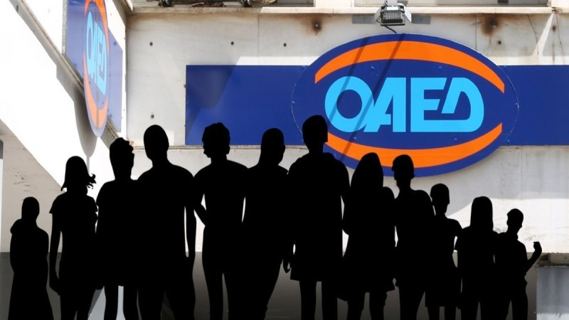 ΟΑΕΔ: Μέχρι αύριο (27/9) οι αιτήσεις για 4.800 νέες θέσεις εργασίας