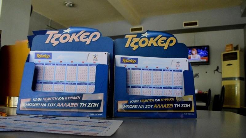 Κλήρωση Τζόκερ (23/9): Αυτοί είναι οι αριθμοί που κερδίζουν 2.000.000 ευρώ