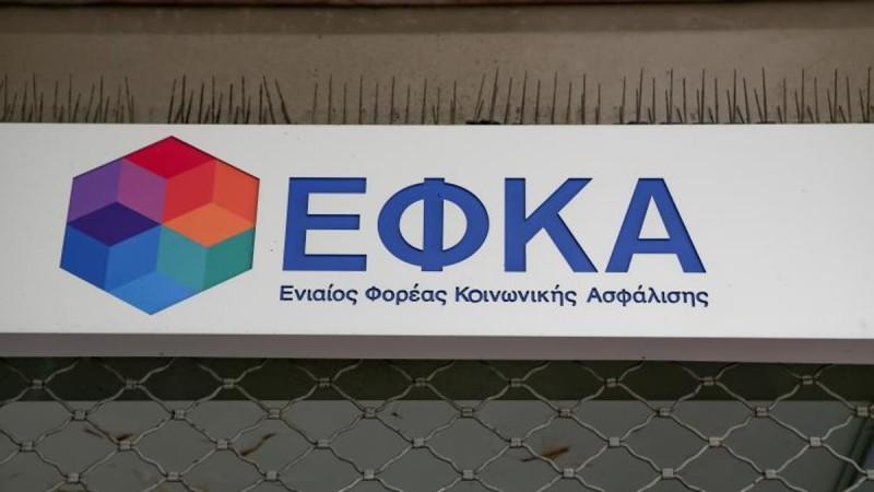 ΕΦΚΑ - ΟΑΕΔ: Όλες οι πληρωμές για την περίοδο 20-24 Σεπτεμβρίου