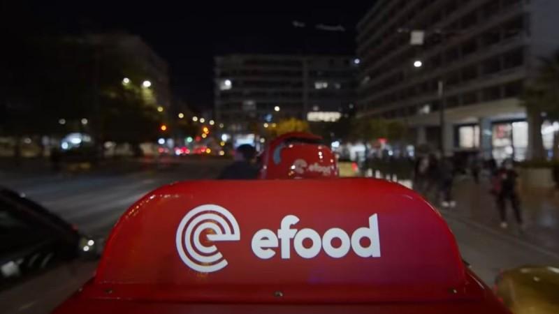 Στο ναδίρ το e-food - Χιλιάδες αρνητικά σχόλια και μόλις 1 αστεράκι στο Play Store