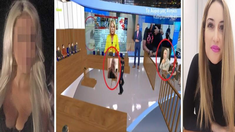 Επίθεση με βιτριόλι: Στο 1,5 μέτρο απόσταση η Ιωάννα από την 36χρονη! Εδώ θα βρεθούν πρόσωπο με πρόσωπο - Οι 35 μάρτυρες της δίκης (Video)