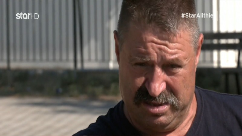 Έγκλημα στη Μακρινίτσα: «Στο σπίτι νιώθω σαν να πατάω τα πτώματα των παιδιών μου» - Ανατριχιάζει ο πατέρας της 28χρονης