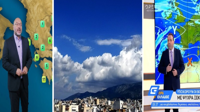 Καιρός σήμερα 24/9: Ανεβαίνει η θερμοκρασία! Πού αναμένονται βροχές - Προειδοποίηση Σάκη Αρναούτογλου και Κλέαρχου Μαρουσάκη για το Σαββατοκύριακο