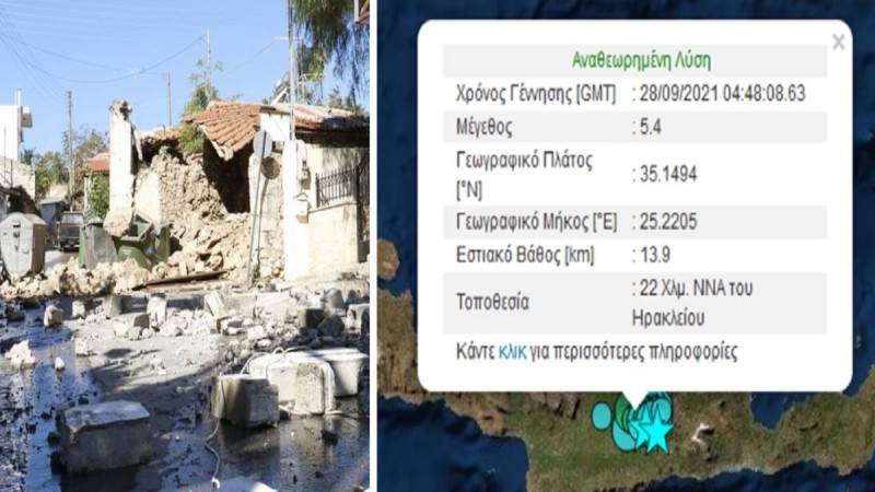 «Σείεται» η Κρήτη: Ισχυρός μετάσεισμος 5,4 Ρίχτερ στο Αρκαλοχώρι