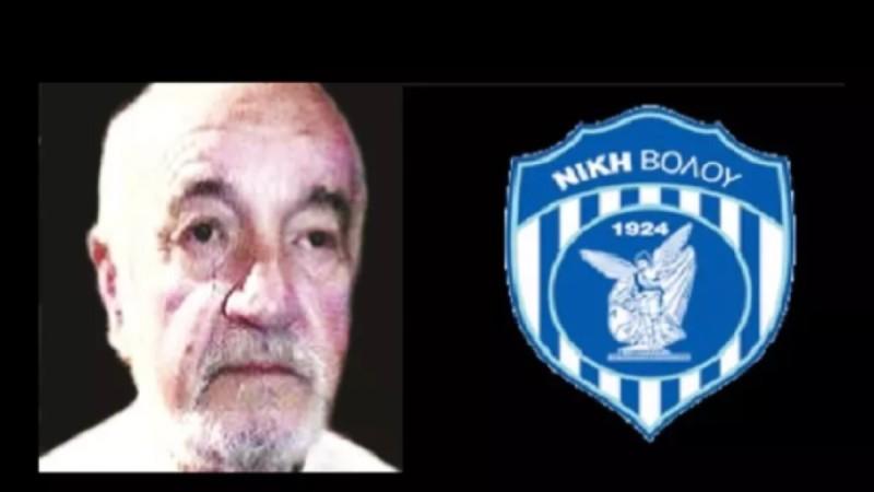 Πέθανε ο Νίκος Τσατάλας