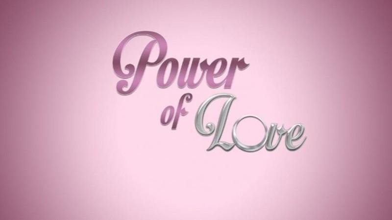 Λαμπερός γάμος για πρώην παίκτρια του Power of Love