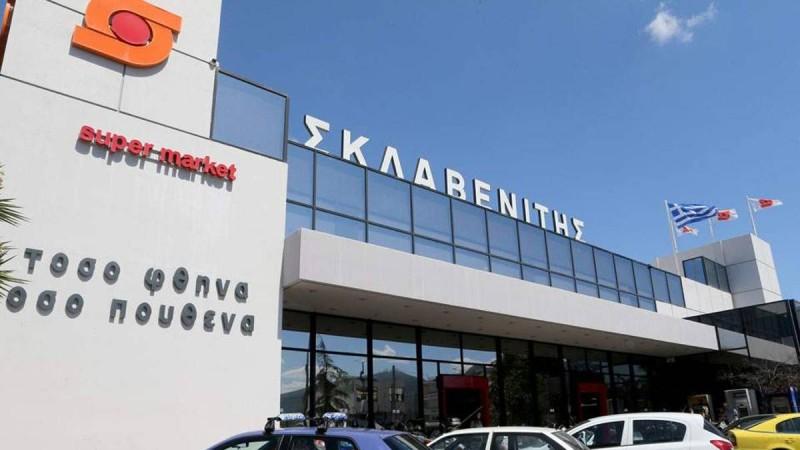 Ξεπούλημα για τον Σκλαβενίτη: Αυτή είναι η εταιρεία που αγοράζει τα καταστήματά του!