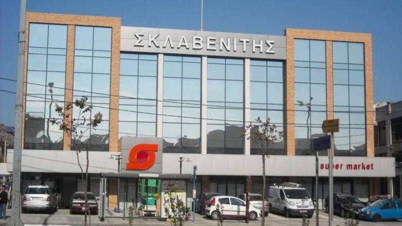 Ραγδαίες οικονομικές εξελίξεις στον Σκλαβενίτη: Έκτακτες αποφάσεις στην εταιρεία