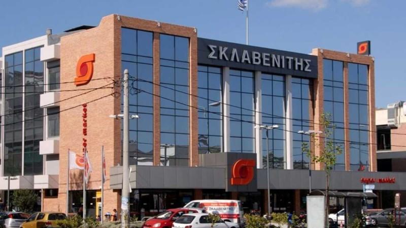 Στα «κάγκελα» οι πελάτες του Σκλαβενίτη - Οργή μετά τα τελευταία νέα