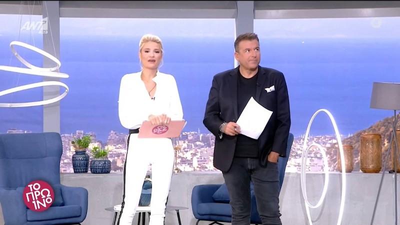Σε τραγική κατάσταση Φαίη Σκορδά και Γιώργος Λιάγκας: Το ανακοίνωσαν θλιμμένοι στον αέρα