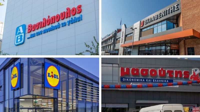 Απόφαση «σεισμός» για τα Σούπερ Μάρκετ: Στα «κάγκελα» Σκλαβενίτης, ΑΒ Βασιλόπουλος, Μασούτης και Lidl