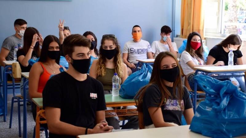 Ανατροπές για τα σχολεία: Τα μέτρα που ισχύουν με... φόντο το πρώτο κουδούνι  - Παιδεία - Athens magazine