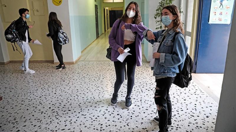 Self test για μαθητές στο self-testing.gov.gr: Δήλωση, απουσίες και σχολική κάρτα