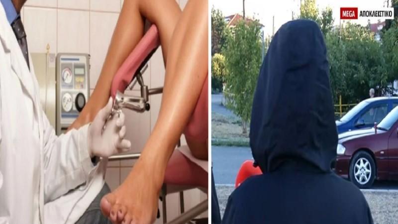 Φρίκη στη Θεσσαλονίκη: «Έψαχνε δολώματα! Όπως συνέβη και σε εμένα γδύθηκαν εντελώς και...» - Σοκαριστικές καταθέσεις από φοιτήτριες για γυναικολόγο
