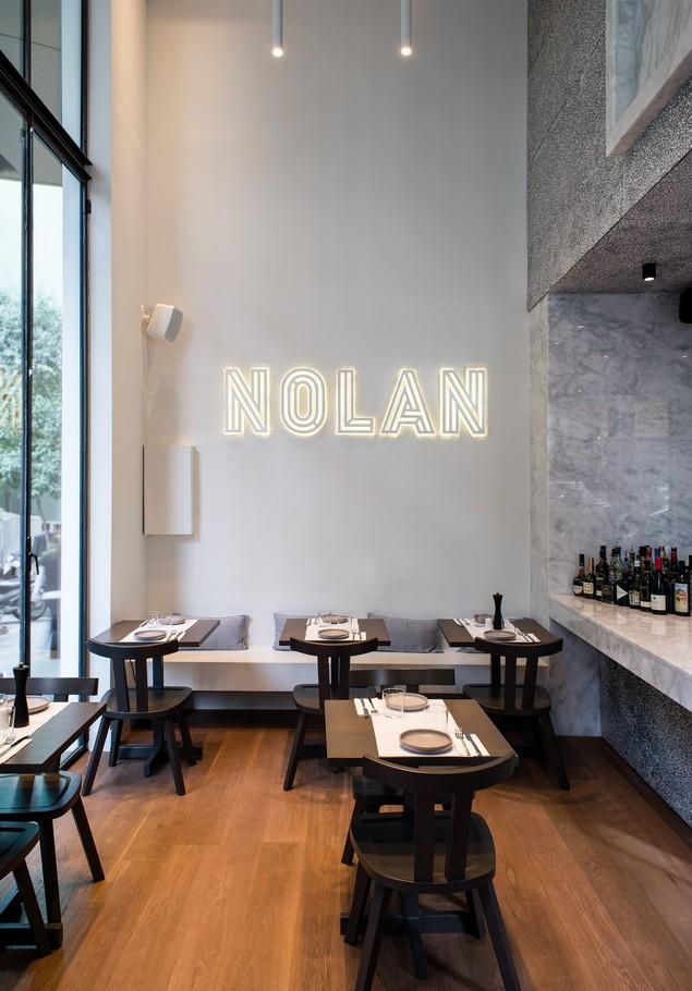 Εστιατόριο Nolan - Κοντιζάς